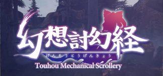 Touhou Mechanical Scrollery