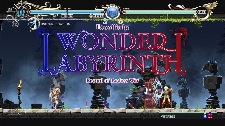RecordofLodossWar -Deedlit in Wonder Labyrinth-