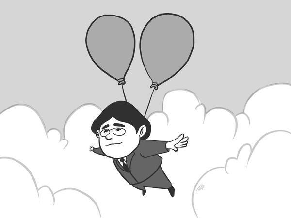 iwata ballon