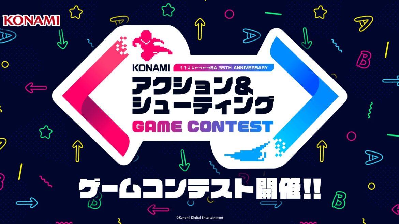 Konami convoca a los estudios indies para resucitar sus clásicos