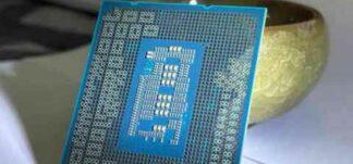 Intel reconoce posibles problemas entre Denuvo y su nueva CPU